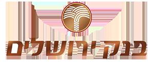 בנק-ירושלים-לוגו